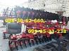 PALLADA Борона дисковая 2-х рядная Червона зирка Дисковая борона