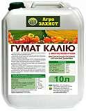 """Гумат Калия """"Добрый хозяин""""-жидкое органическое удобрение купить"""