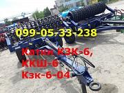 Катки КЗК-6,ККШ-6 Кзк-6-04 прикатывающие и рубящие