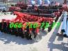 Дископлуга продаєм БДН-2.4 АГ-2.4 АГД-2.5 АГД-2.4 АГ-2.5.