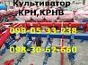 Культиватор Крн,Крнв(заводской сборки)Оригинал КРН